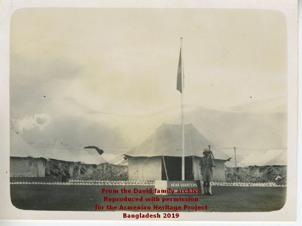 Eastern Bengal Company Headquarters in Dacca