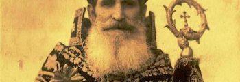 Archbishop Kostanian
