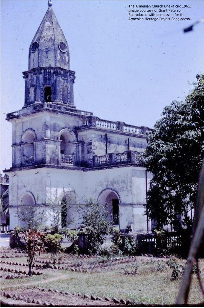 The Armenian Church Dhaka circ 1961